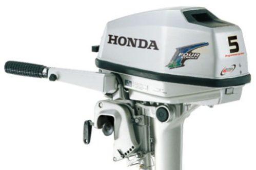 Honda BF 5 Cv court